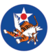 Welcome to the Flying Tigers 69th DRS Blog